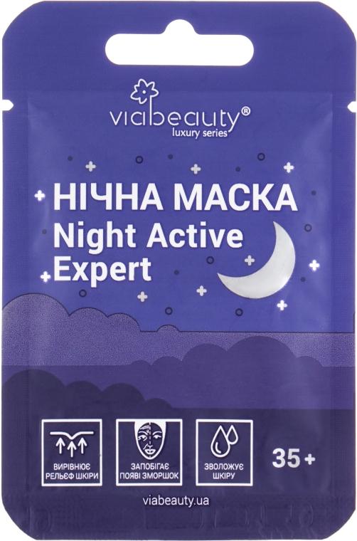 Ночная маска для лица - Via Beauty Night Active Expert 35+