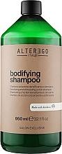Духи, Парфюмерия, косметика Шампунь стимулирующий для роста волос - Alter Ego Bodifying Shampoo