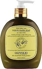 Духи, Парфюмерия, косметика Антибактериальное мыло для рук - Olivolio Liquid Hand Soap