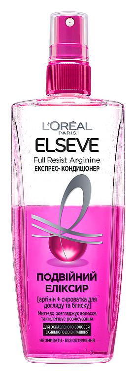 """Экспресс-кондиционер """"Двойной эликсир"""" для слабых, склонных к выпадению волос - L'Oreal Paris Elseve Conditioner"""