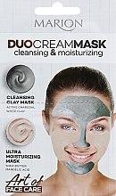 """Духи, Парфюмерия, косметика Маска для лица """"Очищение и увлажнение"""" - Marion Duo Cream Mask Cleansing&Moisturizing"""