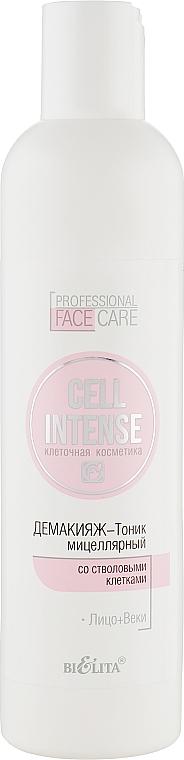 Тоник демакияж мицеллярный со стволовыми клетками - Bielita Cell Intense
