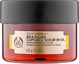 Духи, Парфюмерия, косметика Масляный скраб - The Body Shop Brazilian Cupuacu Scrub-in-oil