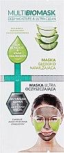 """Духи, Парфюмерия, косметика Маска """"Ультраочищение и глубокое увлажнение"""" - Maurisse Multibiomask Deep Moisture & Ultra Clean"""