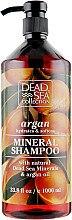 Духи, Парфюмерия, косметика Шампунь с минералами Мертвого моря и аргановым маслом - Dead Sea Collection Argan Mineral Shampoo
