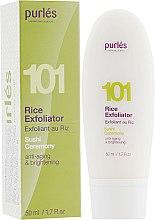Духи, Парфюмерия, косметика Рисовый эксфолиант для лица - Purles 101 Rice Exfoliator