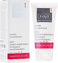 Духи, Парфюмерия, косметика Успокаивающий и отбеливающий крем для лица SPF20 - Ziaja Med Soothing And Whitening Cream SPF20