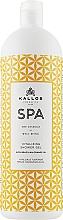 Духи, Парфюмерия, косметика Гель для душа бодрящий - Kallos Cosmetics SPA Vitalizing Shower Gel