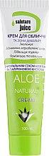 Духи, Парфюмерия, косметика Крем для лица с соком Алоэ и гиалуроновой кислотой - Green Pharm Cosmetic Salutare Juice Aloe Natural Cream