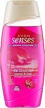 "Духи, Парфюмерия, косметика Гель для душа ""Kir Royale"" - Avon Senses Shower Gel"