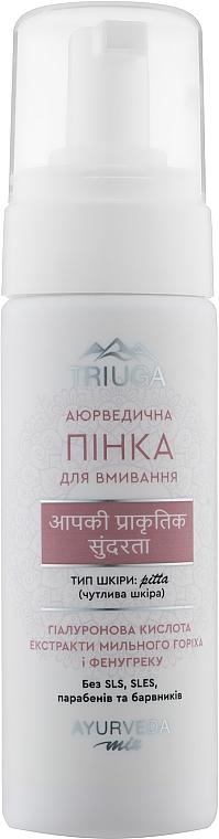 Пенка для умывания для чувствительной кожи лица - Triuga Ayurveda Foam For Washing