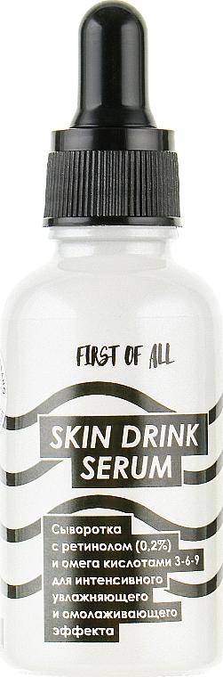 Сыворотка с ретинолом для глубокого увлажнения - First of All Skin Drink Serum