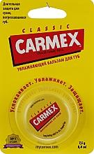 Парфумерія, косметика Бальзам для губ - Carmex Lip Balm Original