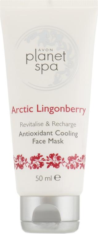 Антиоксидантная маска для лица с экстрактом красной черники - Avon Planet Spa Antioxidant Cooling Face Mask Arctic Lingonberry