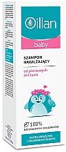 Духи, Парфюмерия, косметика Увлажняющий шампунь - Oillan Baby Moisturizing Shampoo