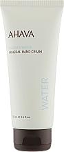 Духи, Парфюмерия, косметика Минеральный крем для рук - Ahava Deadsea Water Mineral Hand Cream