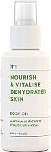 Духи, Парфюмерия, косметика Питательное масло для тела для обезвоженной кожи - You & Oil Nourish & Vitalise Body Oil