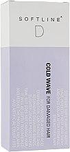 Духи, Парфюмерия, косметика Набор перманентной завивки для поврежденных волос - Beaver Professional Softline Cold Wave For Damaged Hair