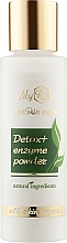 "Духи, Парфюмерия, косметика Очищающая энзимная пудра ""Детокс +"" для всех типов кожи - MyIDi Detox+ Enzyme Powder"