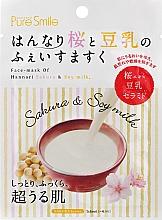 Духи, Парфюмерия, косметика Маска для лица сакура и соевое молоко - Pure Smile Essence
