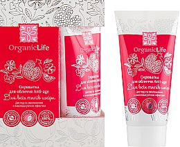 "Духи, Парфюмерия, косметика Сыворотка для лица ""Anti-age"" - Organic Life Anti-age"
