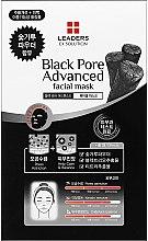 Духи, Парфюмерия, косметика Маска для лица с древесным пеплом - Leaders Ex Solution Black Pore Advanced Facial Mask