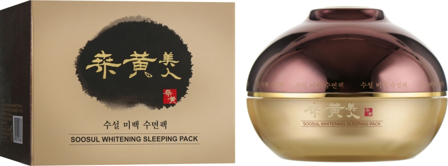 Ночная отбеливающая маска для лица - Soosul Whitening Sleeping Pack