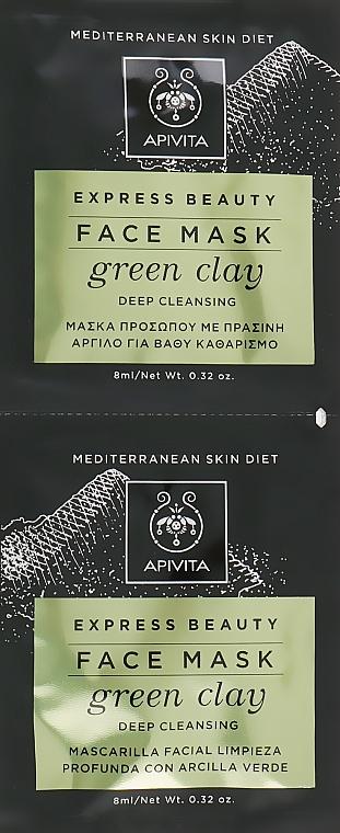Маска глубоко очищающая кожу лица - Apivita Intensive Exfoliating Mask
