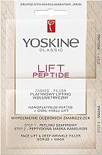 Духи, Парфюмерия, косметика Двухступенчатая лифтинговая процедура - Yoskine Lift Peptide Face Lift and Deep Wrinkle Filler Face Scrub + Mask