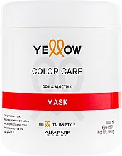 Духи, Парфюмерия, косметика Маска для волос - Yellow Color Care Mask