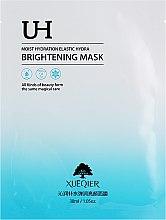 Духи, Парфюмерия, косметика Маска для лица с экстрактом тремеллы фукусовидной - Dizao Xueqier Moist Hydration Elastic Hydra Brightening Mask