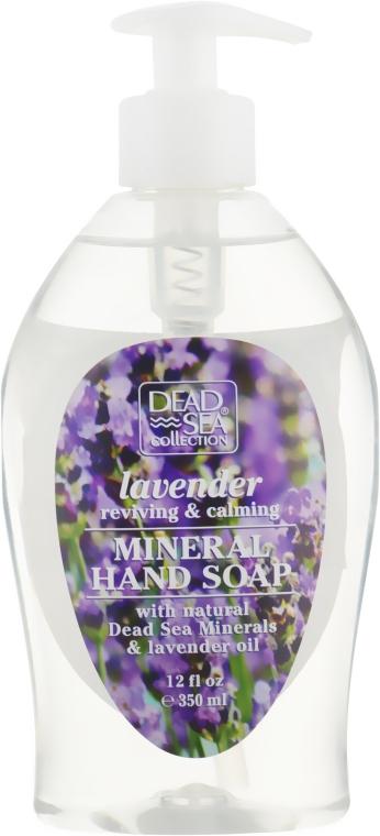Жидкое мыло с минералами Мертвого моря и маслом лаванды - Dead Sea Collection Lavender Hand Wash with Natural Dead Sea Minerals