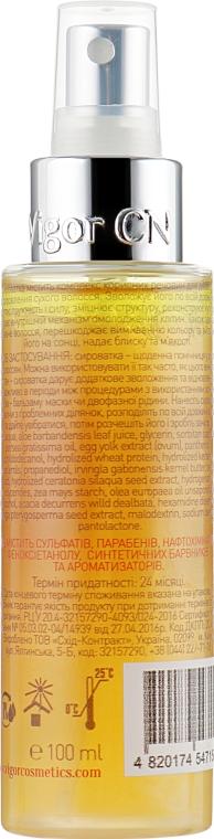 Відновлювальна сироватка  - Vigor Shampoo — фото N2