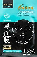 Духи, Парфюмерия, косметика Очищающая черная маска с гиалуроновой кислотой - My Scheming Six Essence Hyaluronic Acid Purifying Black Mask