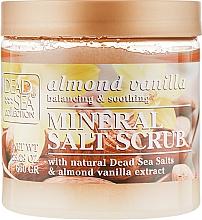 Парфумерія, косметика Скраб для тіла з мінералами Мертвого моря, олією мигдалю й ванілі - Dead Sea Collection Almond Vanilla Mineral Salt Scrub