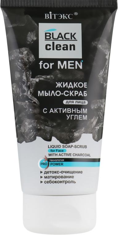 Жидкое мыло-скраб с активным углем для лица - Витэкс Black Clean For Men Liquo Soap-Scrub For Face With Active Charcoal