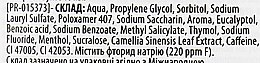 """Ополаскиватель для полости рта """"Зеленый чай"""" - Listerine — фото N5"""