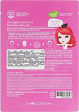 Тканевая маска для лица с лифтинг-эффектом - The Orchid Skin Orchid Flower Lifting Mask — фото N2