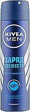 """Дезодорант спрей """"Заряд свежести"""" для мужчин - Nivea Fresh — фото N1"""