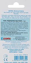 Гель-подушечка під стопу - Gehwol Metatarsal Cushion — фото N3