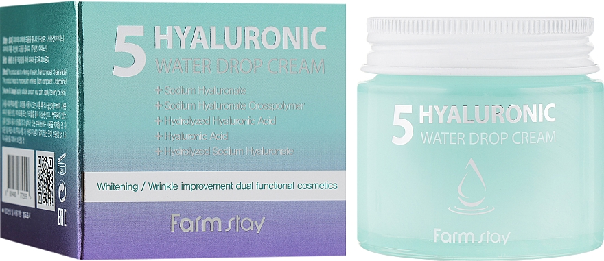 Увлажняющий крем С 5 видами гиалуроновой кислоты - FarmStay Hyaluronic 5 Water Drop Cream