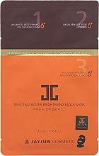 Парфумерія, косметика Освітлювальна триступенева чорна маска для обличчя - Jayjun New Real Water Brightening Black