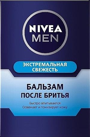 """Бальзам после бритья """"Экстремальная свежесть"""" - Nivea Men After Shave Balm"""