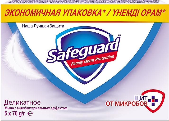 """Набор мыла с антибактериальным действием """"Деликатное"""" - Safeguard Delicate"""