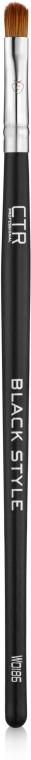 Кисть для тушевки карандаша, W0186 - CTR