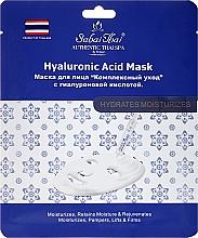 Духи, Парфюмерия, косметика Маска для лица с гиалуроновой кислотой - Sabai Thai Mask