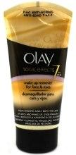 Духи, Парфюмерия, косметика Очищающее молочко для снятия макияжа - Olay Total Effects 7 In One Make up Remover