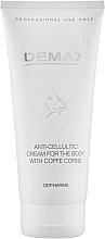 Духи, Парфюмерия, косметика Антицеллюлитный крем для тела с кофейными зернами - Demax Anti-Cellulitic Cream Coffee Corns