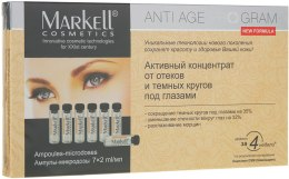 Парфумерія, косметика Активний концентрат від набряків і темних кіл під очима - Markell Cosmetics Anti Age