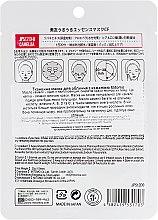 Тканевая маска для лица с камелией - Mitomo Camellia Essence Mask — фото N2